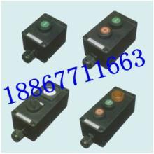 主令控制BZA8050-A1