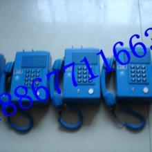 HAK-2矿用按键选号电话河南煤矿用
