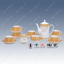 供应陶瓷咖啡具生产厂家