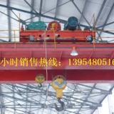 供应绍兴防爆起重机5吨防爆单梁起重机跨度16.5米