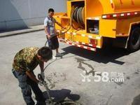 供应瑞昌市工厂工业下水道疏通清理