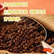 咖啡物料综合热咖啡豆图片