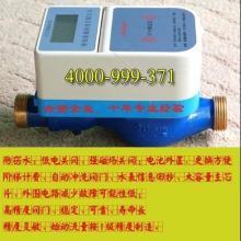 郑州智能水表/郑州水表价格