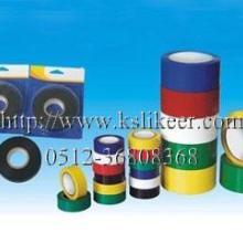 供应电气胶带电工胶带绝缘胶带