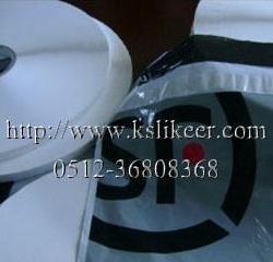 供應接口破壞膠帶食品封口膠帶