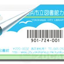 供应电子标签