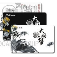 供应餐饮行业制卡
