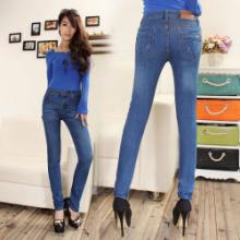 供应铅笔裤【厂家直销】新款韩版时尚显瘦小脚牛仔裤 糖果色女装铅笔裤
