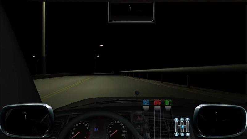 供应太原汽车驾驶模拟器