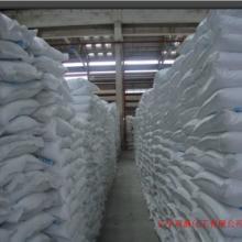 供应季戊四醇产地吉化含量47.525kg/袋