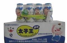 长期供应太子奶太子王各种含乳营养饮品批发