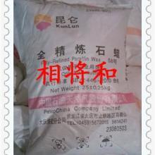 供应用于防水材料的大庆58号半精炼石蜡