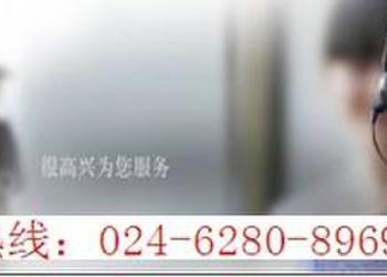 沈阳三洋空调售后维修图片