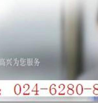 沈阳三洋空调售后维修图片/沈阳三洋空调售后维修样板图 (1)