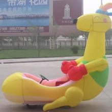 供应河南充气电瓶车,广东充气电瓶车 广州PVC电动车 儿童充气气模车图片