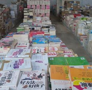 畅销书籍图书批发养生励志特价图图片