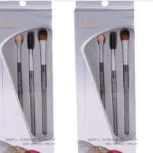 供应高档化妆工具套装代理加盟