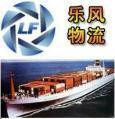 供应值得信赖中国广州到新西兰海运双清