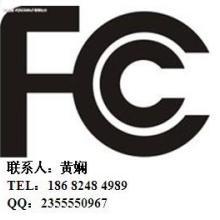 供应投影机CE认证机箱CE/FCC测试批发