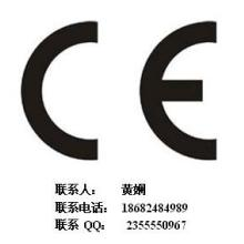 供应电源插头EN50075检测