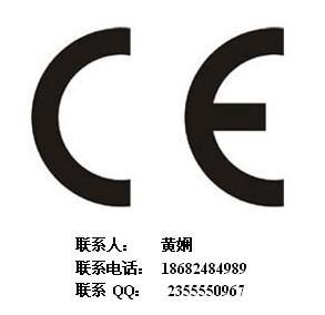 机械CE认证图片/机械CE认证样板图 (1)