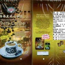 供应进口咖啡豆报关代理/咖啡豆进口手续批发