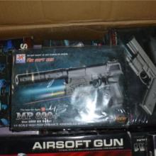 供应枪类库存玩具样品玩具
