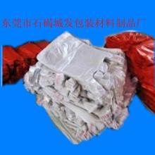 供应各种规格防雾保鲜袋