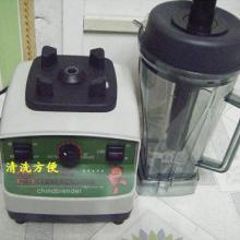 厂家直销沙冰机-商用沙冰机 豆浆机