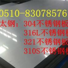 银川304不锈钢板银川304不锈钢板价格