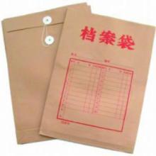 供应牛皮纸档案袋300g