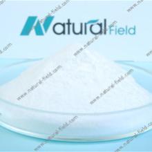 5-98%  维生素B17 1kg装 天丰生物现货供应批发