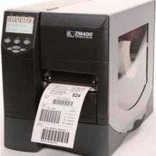 供应 Zebra ZM400苏州代理,耐高温标签打印机,二维码打印