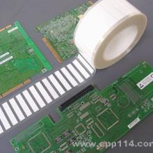 苏州标签厂家供应耐高温标签 PCB主板标签 波峰焊标签