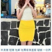 供应短裙 半身裙 包臀裙  修身显瘦 韩版 30元包邮 端午特价