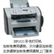 北京惠普1022打印机硒鼓加粉图片