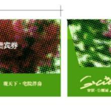 供应深圳贺卡厂家印刷