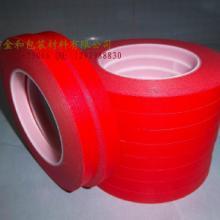 东莞东坑高温胶带、高温美纹纸胶带厂家