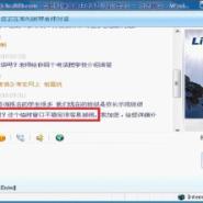 企业QQ的办公考勤功能图片