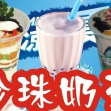 供应珍珠奶茶技术培训,港式奶茶培训,台湾奶茶就是哪里学,奶茶怎么做批发