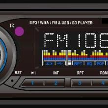 供应MP3/ID3/EQ/RCA