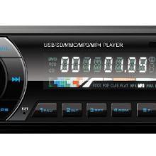 供应车载式MP3插卡式MP3