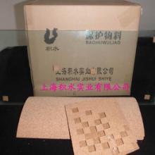 供应玻璃包装垫