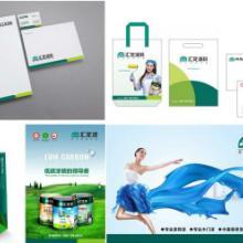 供应易品牌涂料家居类全案品牌策划设计批发