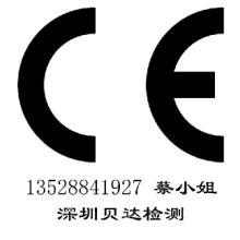 供应GSM网关通信设备CE认证找贝达蔡S