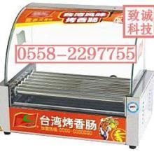 供应热狗机丽水烤香肠机丽水烤香肠机厂家