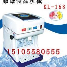供应刨冰机丽水电动刨冰机