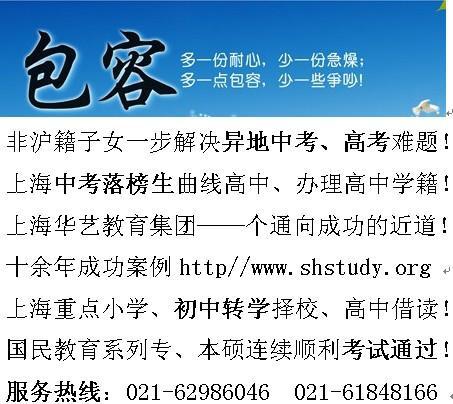 高中英语高中句型汇总_高中英语重点句型汇总日本中国重点图片