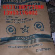 供应柠檬酸钾 工业级柠檬酸钾 食品级柠檬酸钾