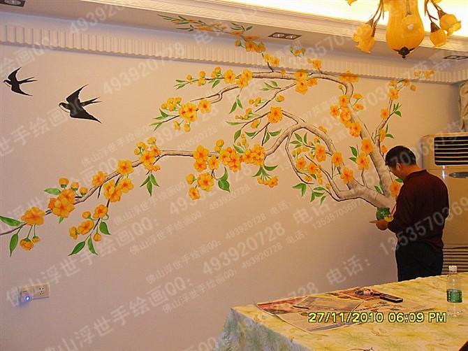 供应家庭手绘背景墙图片